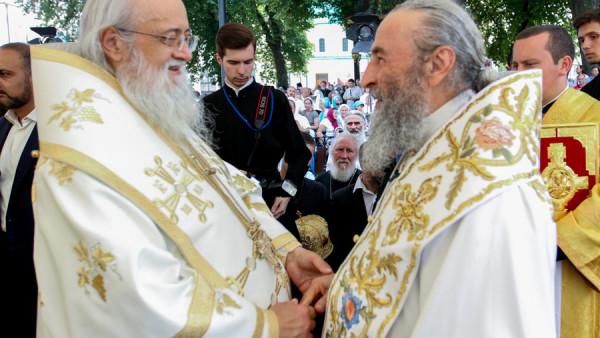 Пам'ять святого рівноапостольного князя Володимира. День Хрещення Русі